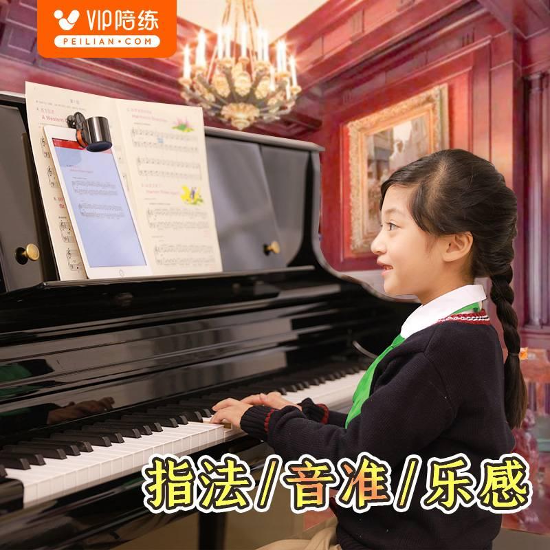钢琴考级备考